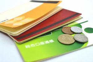 預貯金の仮払い制度①